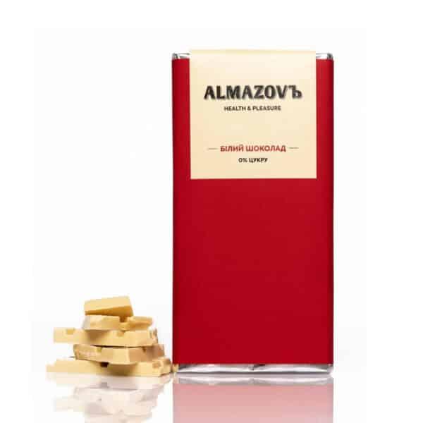 Белый шоколад, без сахара, Almazovъ