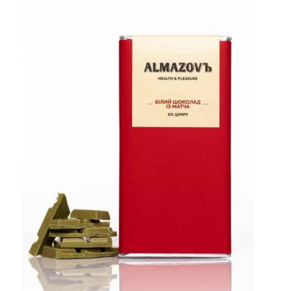 Белый шоколад с матча, без сахара, Almazovъ